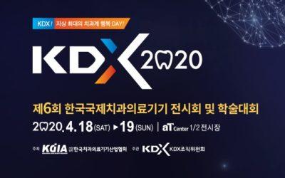 KDX 2020 – Korea International Dental Device Exhibition