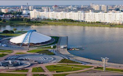 Belarus Medica 2020 – PharmaExpo 2020 – Stomatology of Belarus 2020 – 27th International Specialized Exhibition