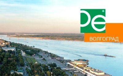 Dental-Expo Volgograd 2020